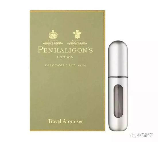 Penhaligon's Travel Atomiser