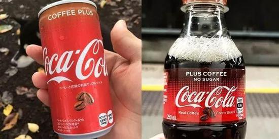 可口可乐推出的咖啡味碳酸饮料