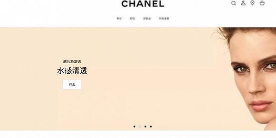 香水化妆品是Chanel的现金奶牛,已经为独立子目录网站,兼具电商功能