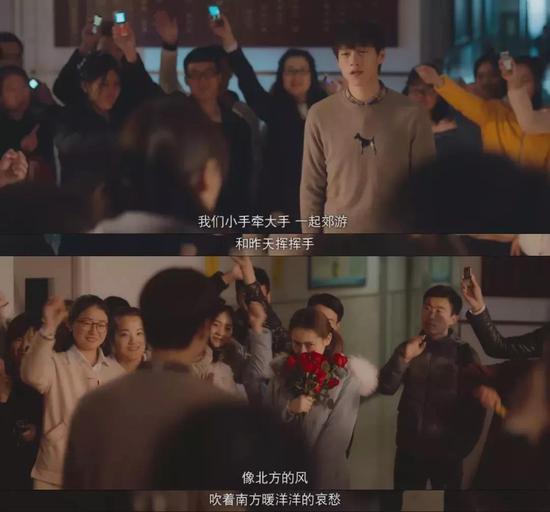 大赫跟陈可表白的时候,唱的是 2006 年梁静茹的《小手拉大手》