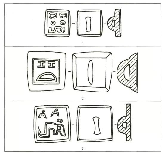图四 殷墟出土的商代青铜印