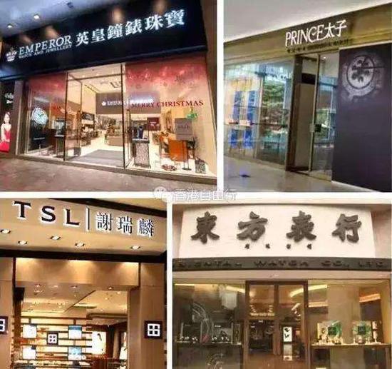 时话 | 香港购表必备锦囊