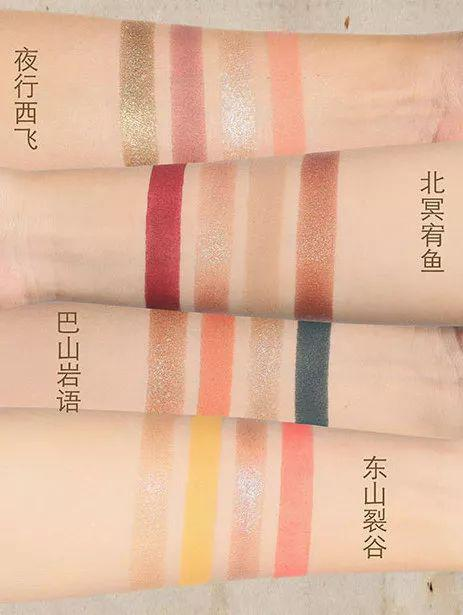 图源:Girlcult天猫旗舰店