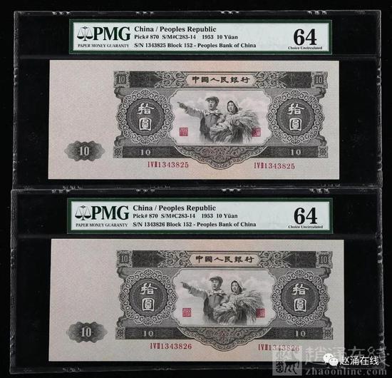 赵涌在线2019年4月纸币成交回顾-我的收藏