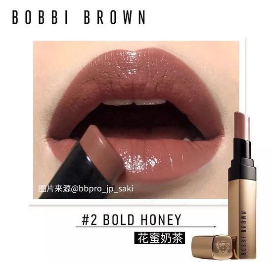 Bobbi Brown #bold honey