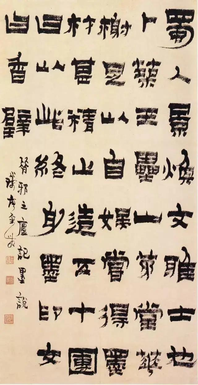 金农 墨说蜀人景焕立轴 纸本墨笔 扬州博物馆藏