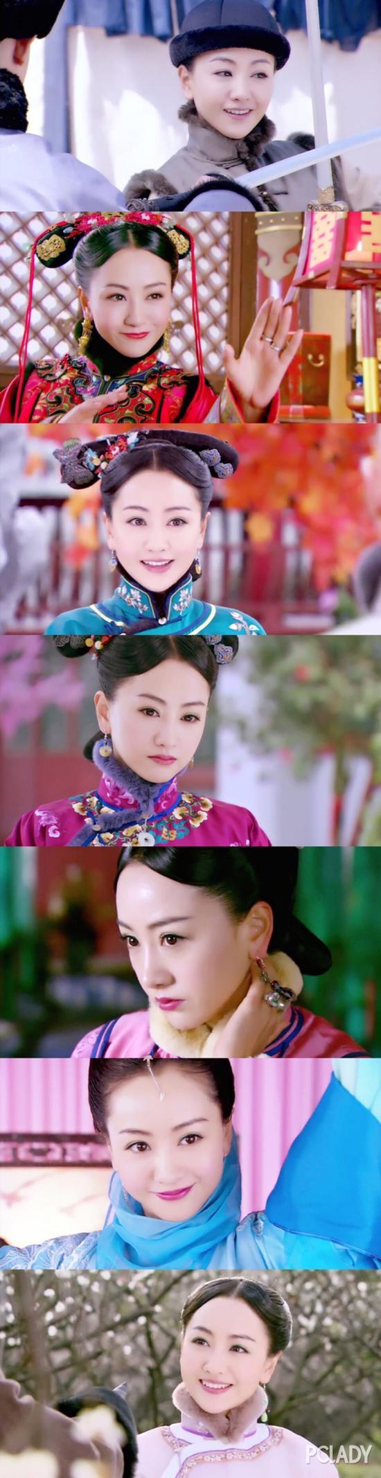 千年女二变女主 杨蓉终于翻身做主人了