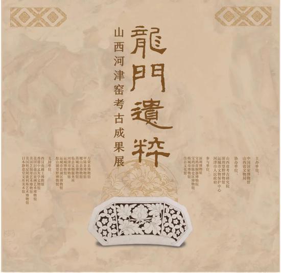 展览海报(设计 |赵镭)