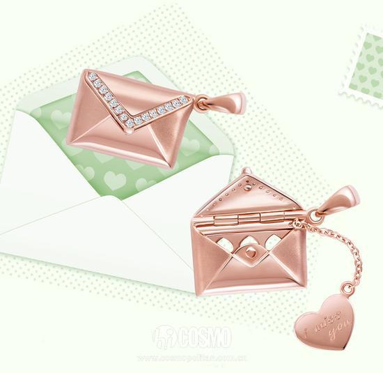 """小巧可爱的吊坠用星光熠熠的钻石点缀,送她一个有着""""i love you""""的"""