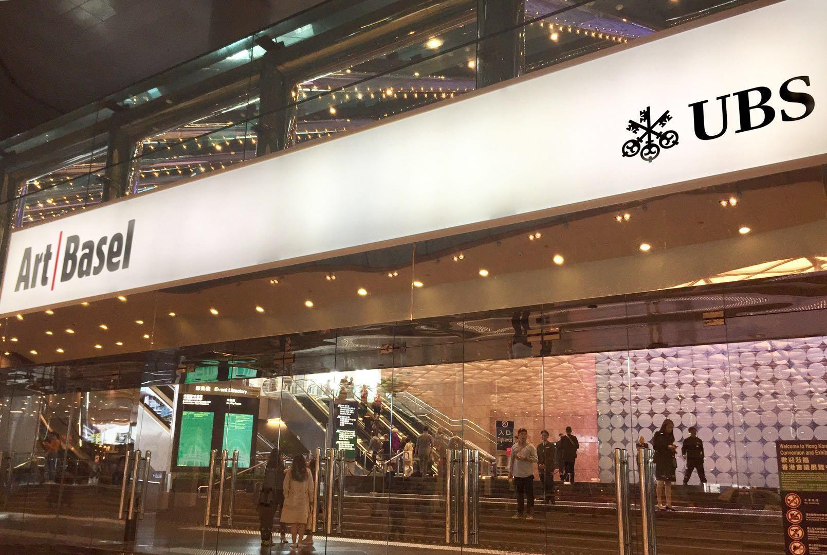 2019年3月27日,第七届香港巴塞尔艺术展VIP预览在香港会议展览中心开幕