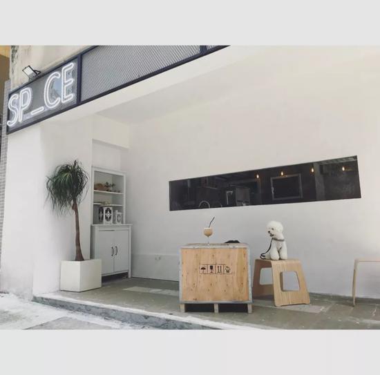 SP_CE café & lounge