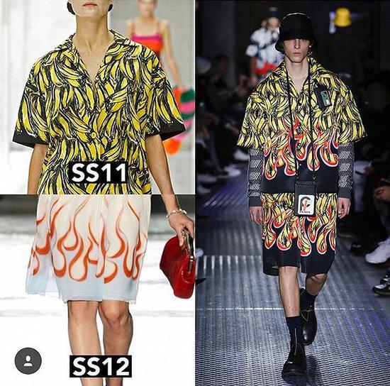 香蕉印花重现Prada衬衫 复活经典成奢侈品增长好方法