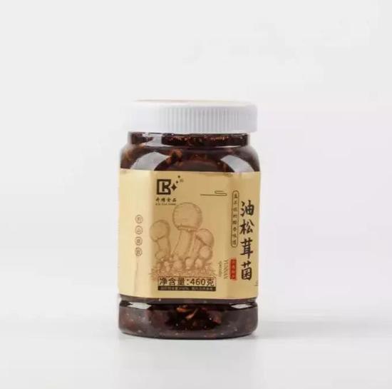 云南油松茸