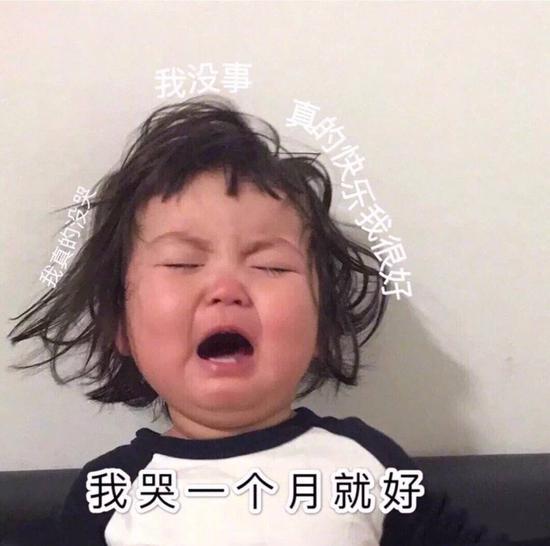 """今日份的""""水果""""已上线快来收获夏日清爽半裙彩色TEE水果配色穿搭"""