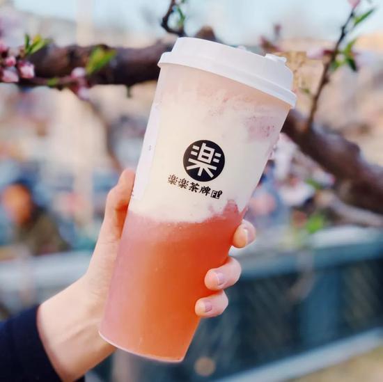 🍓草莓桃子酪酪-樂樂茶