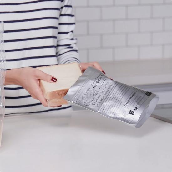 大创 铝制拉链储物袋
