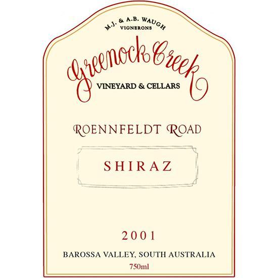 十大最贵的澳大利亚葡萄酒 第一名竟然是......