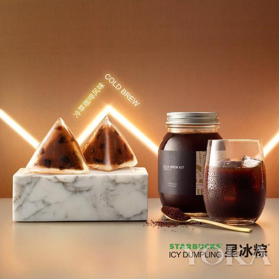 最时髦的粽子选手 星冰粽 图片来自品牌