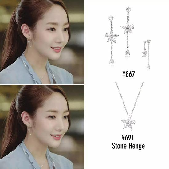 耳飾和項鏈 ¥867 ¥691