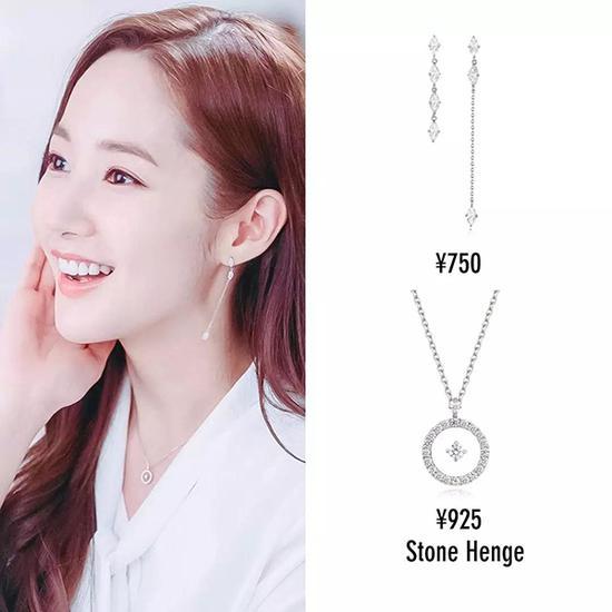 Stone Henge 耳飾和項鏈 ¥750 ¥925