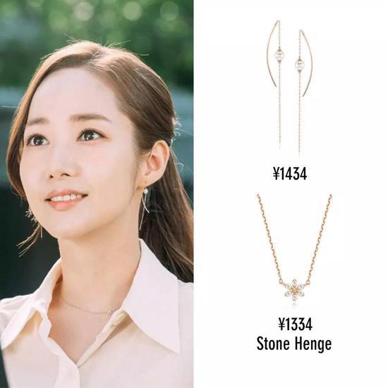 耳飾和項鏈 ¥1434 ¥1334