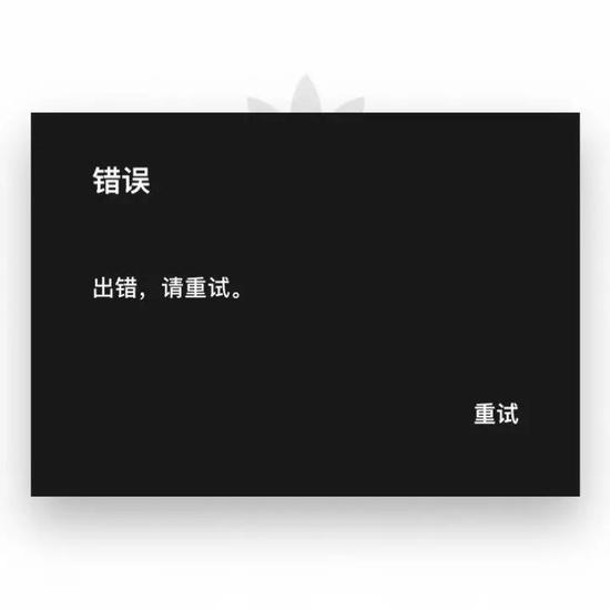 澳门葡萄京官方网站 6