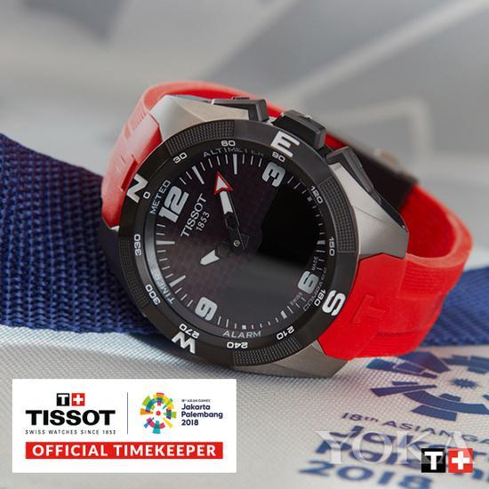 单品推荐:天梭腾智系列雅加达亚运会特别款腕表 7700元(图片来源于品牌)