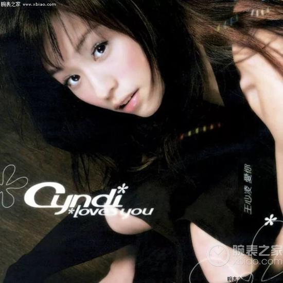 《爱你》专辑封面