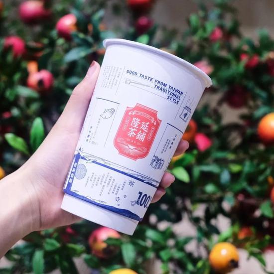 ☕️小磨黑芝麻-隆延茶鋪