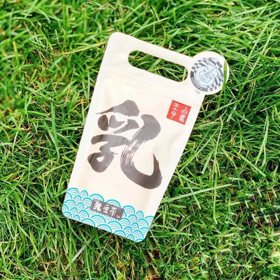 🍵我爱茶-麦芽脆心暮雪