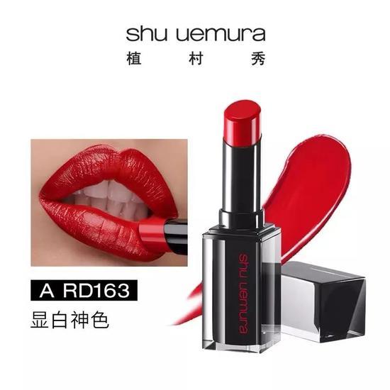 图片来自shu uemura植村秀官方旗舰店