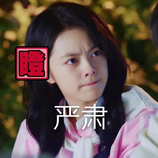 图源:微博@初恋那件小事官微