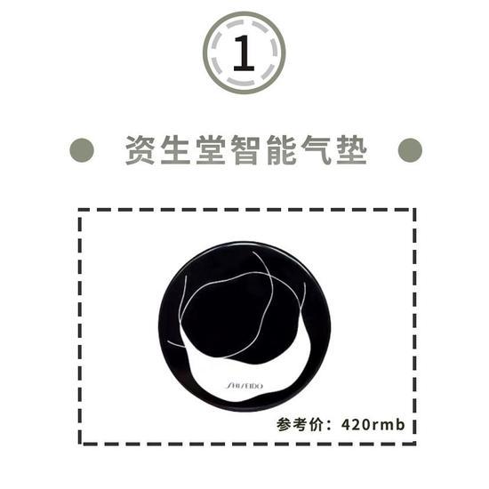 5款超级适合干性肌肤的大牌气垫