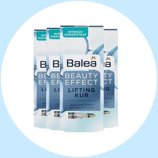 芭乐雅玻尿酸补水精华原液安瓶
