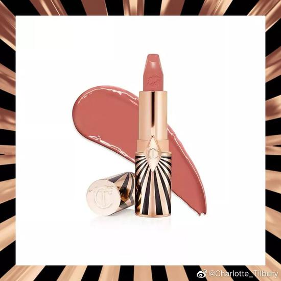 Charlotte Tilbury #In Love with Olivia