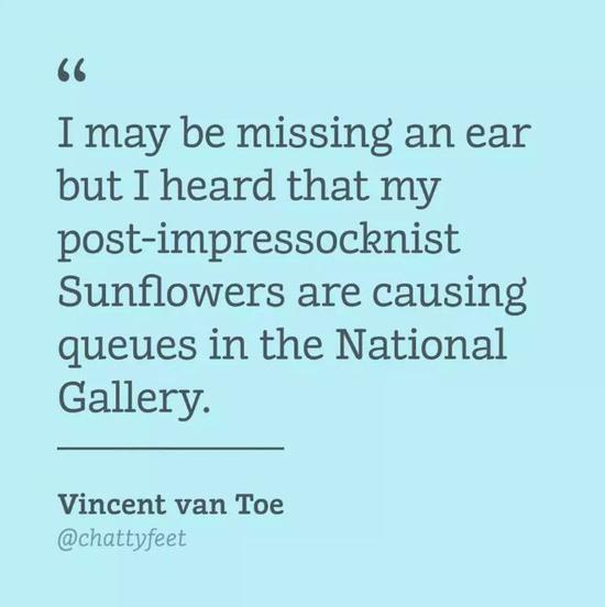 荷兰画家文森特·梵高: