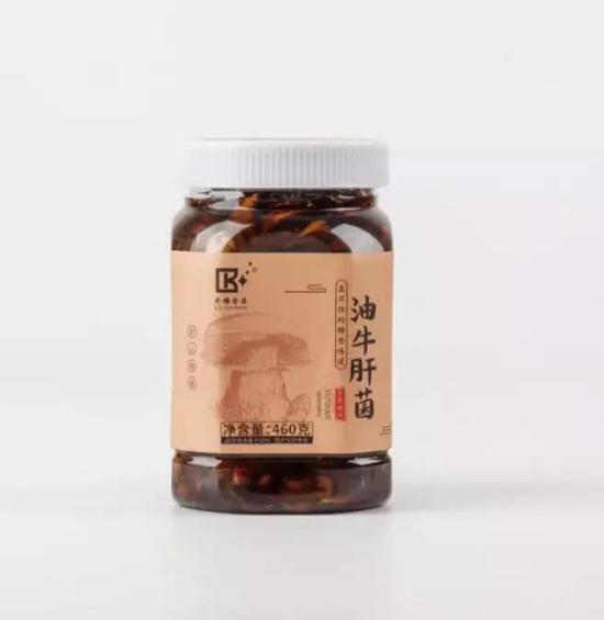 云南油牛肝菌