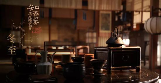 说到点茶,不得不提起宋徽宗