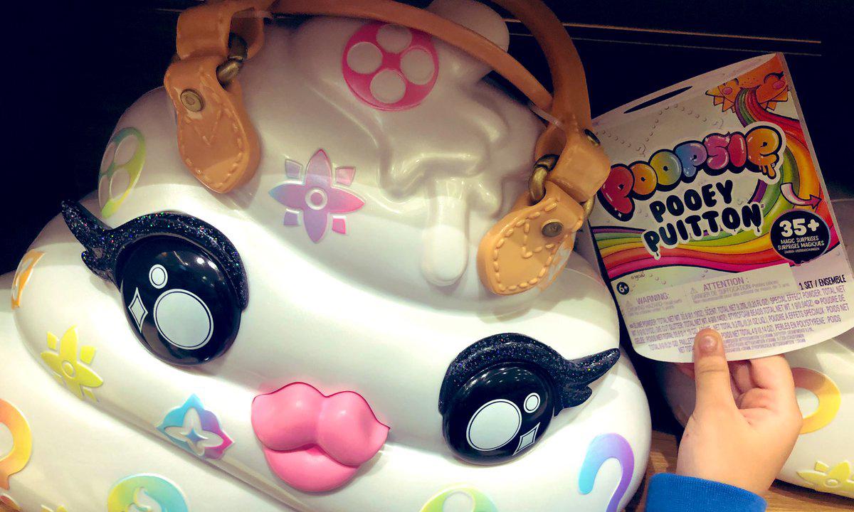 美国玩具公司 MGA在2018年推出的Pooey Puitton 玩具钱包