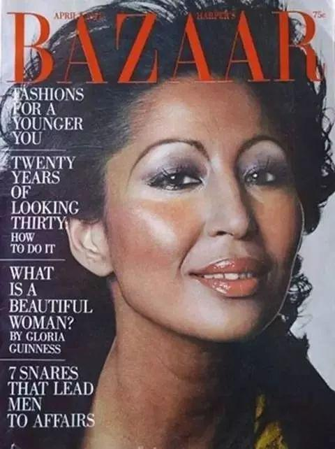 China in《Haper's BAZAAR》1975
