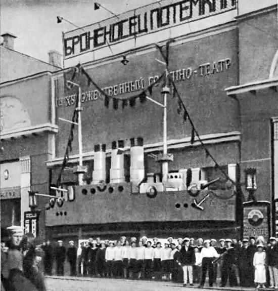 当年爱森斯坦的名作《战舰波将金号》的首映盛况