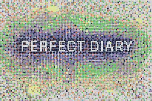 dadanyishu171_完美日记推出新品马赛克单色眼影 用眼色诠释马赛克艺术