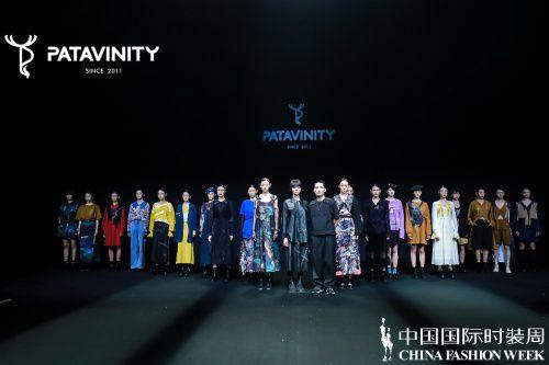 PATAVINITY Multiple Identities SS22 新品发布会