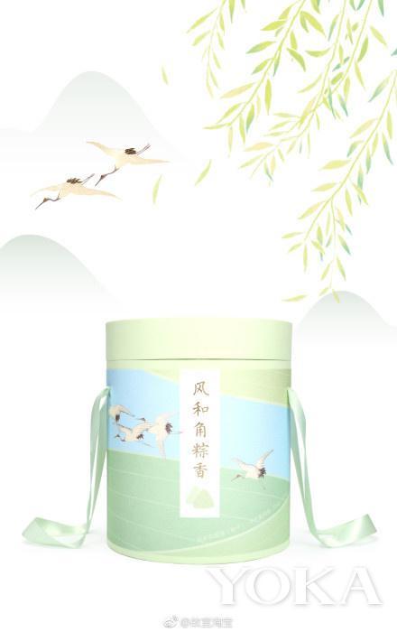 故宫×稻香村 风和角粽香礼盒 图片来自故宫淘宝店