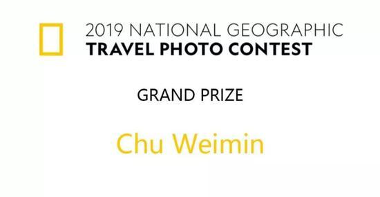 中国90后摄影师拿下国家地理全球总冠军