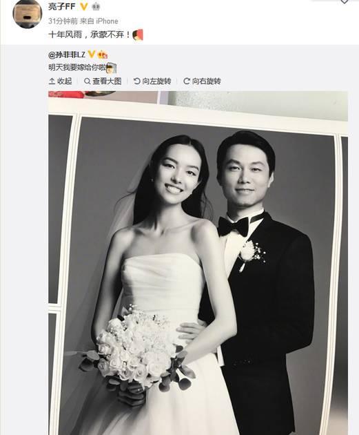 孙菲菲&亮子