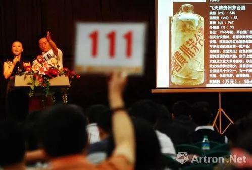 中国文物艺术品拍卖税收新政你还不懂  快点这里