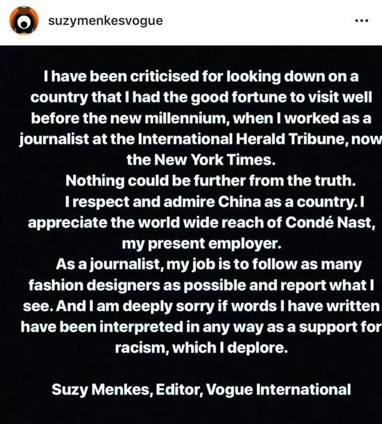 图为Vogue编辑Suzy Menkes今日在社交媒体发布的致歉声明