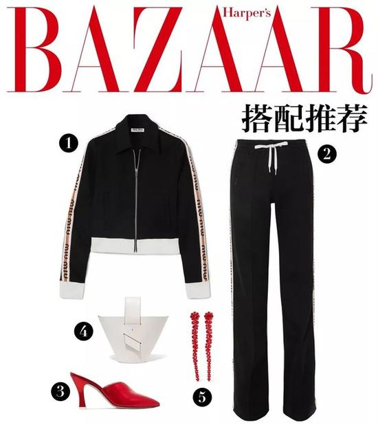 ①带条纹棉质混纺平纹针织夹克 Miu Miu