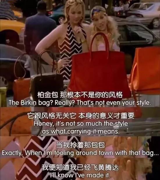假如魏璎珞去混时尚圈 还能笑到最后吗?